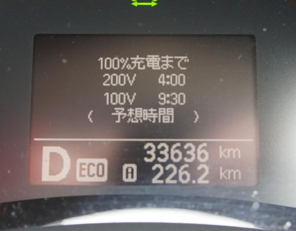 DSC03704.33jpg.jpg