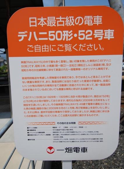 DSC_8203.33.jpg