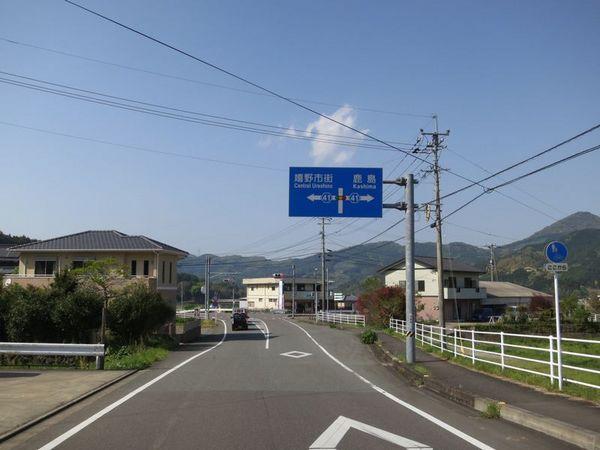 IMG_7452.33.jpg