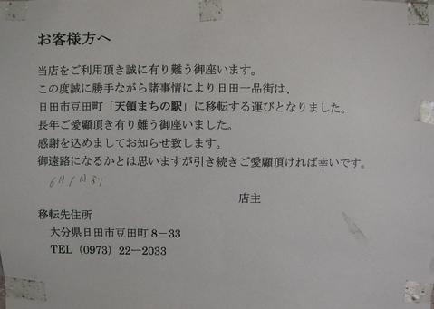 IMG_9093.22.jpg